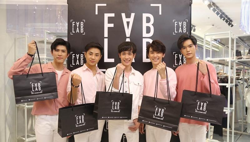 FABLAB Fashion Island แฟชั่น