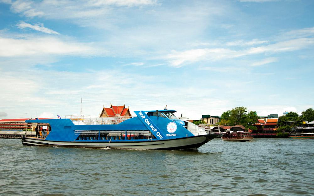 เรือท่องเที่ยวเจ้าพระยา (ธงฟ้า)