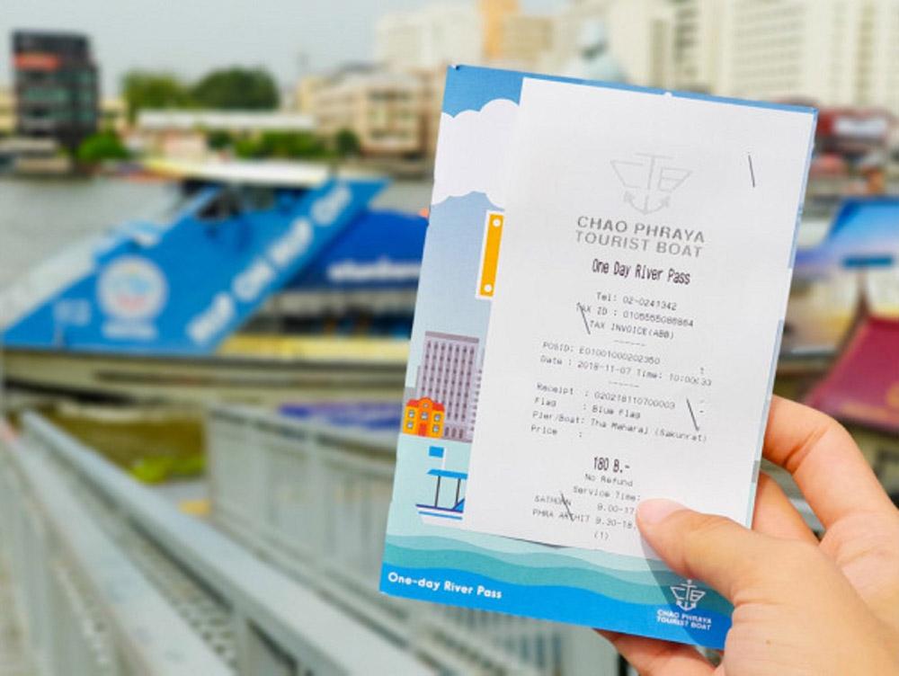 ตั๋วเรือท่องเที่ยวเจ้าพระยา (ธงฟ้า)