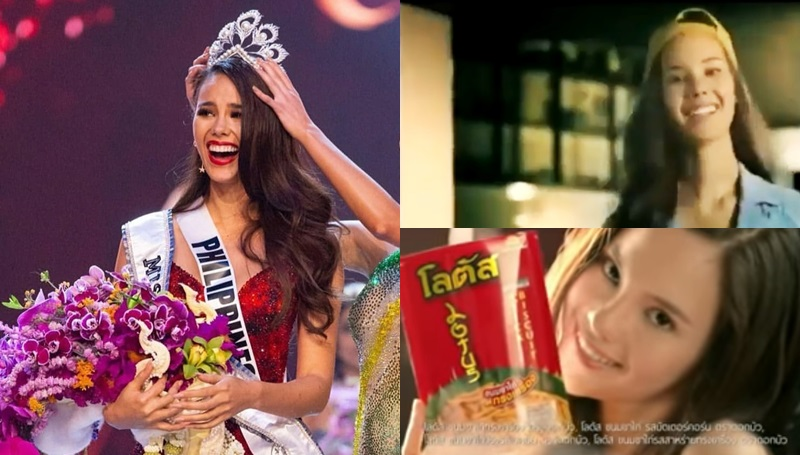 Catriona Gray Miss Universe Miss Universe 2018
