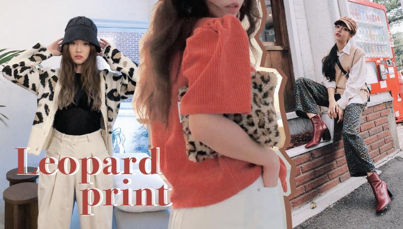 issue67 ชุดลายเสือ ลายเสือ อัปเดตแฟชั่น เสื้อลายเสือ แฟชั่นลายเสือ