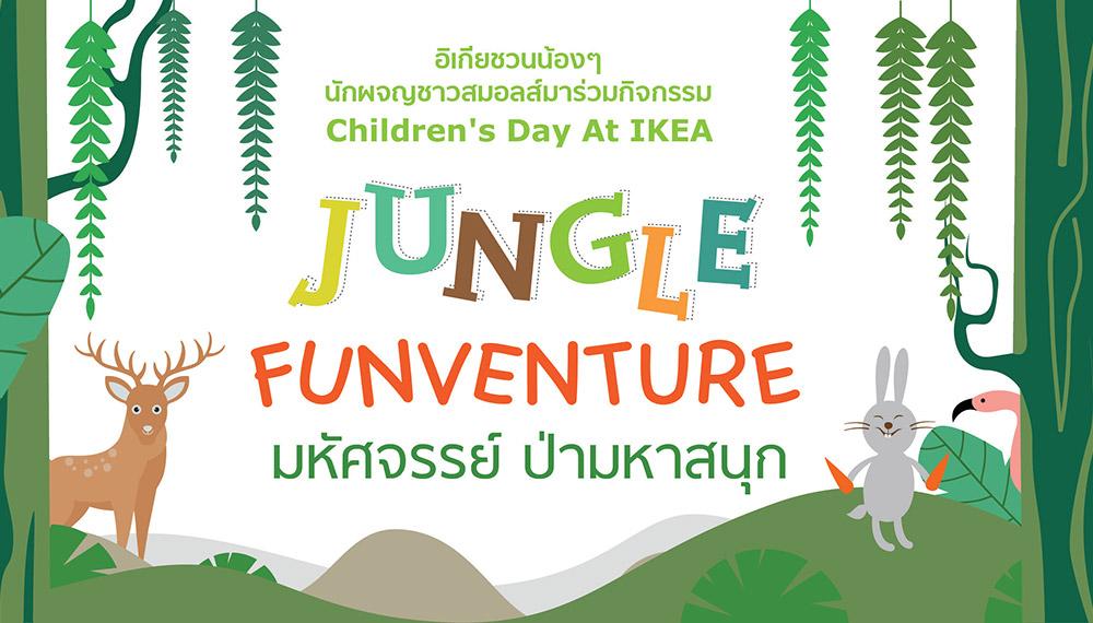 Jungle Funventure มหัศจรรย์ ป่ามหาสนุก / อิเกีย