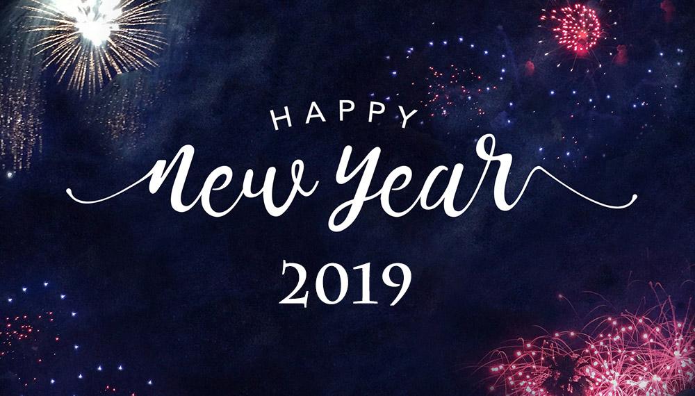 ปีใหม่ วันขึ้นปีใหม่ วันปีใหม่ สถานที่จัดงาน เคาท์ดาวน์