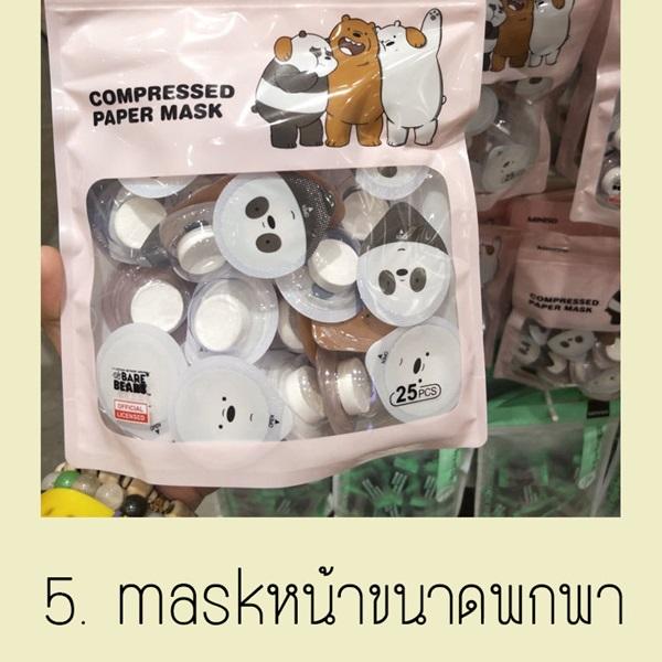 แผ่น Mask หน้า