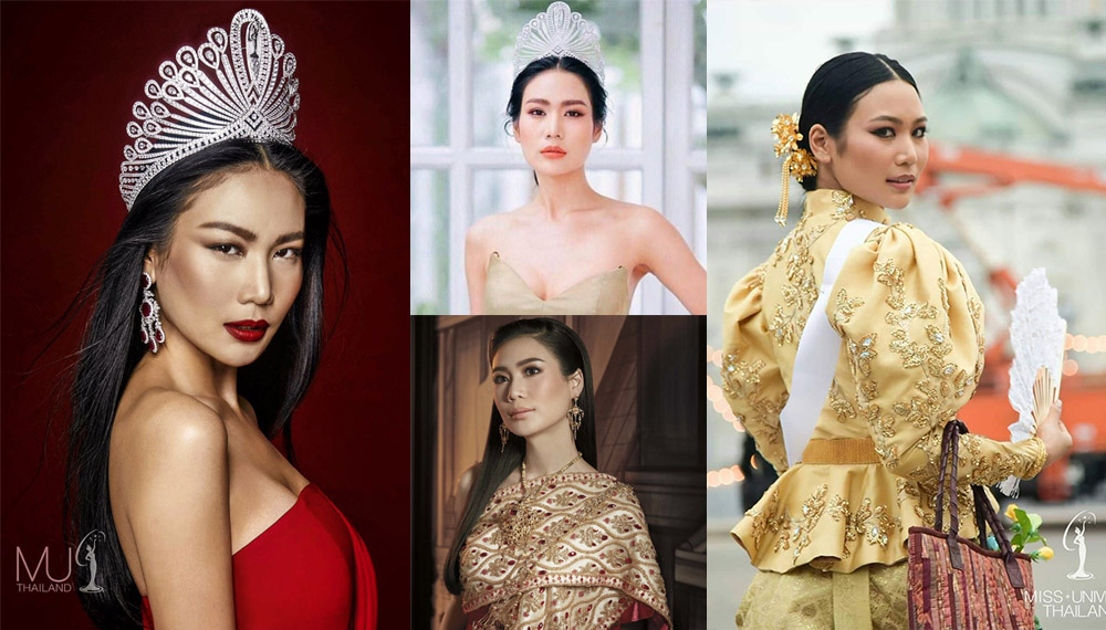 Miss Universe Miss Universe 2018 นางงาม นิ้ง โศภิดา