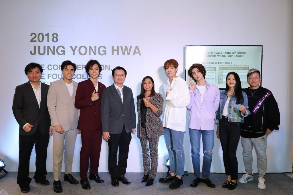 นิทรรศการภาพ จอง ยงฮวา ณ W District