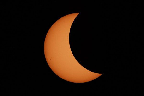 ปรากฏการณ์สุริยุปราคาบางส่วน (Partial Solar Eclipse)