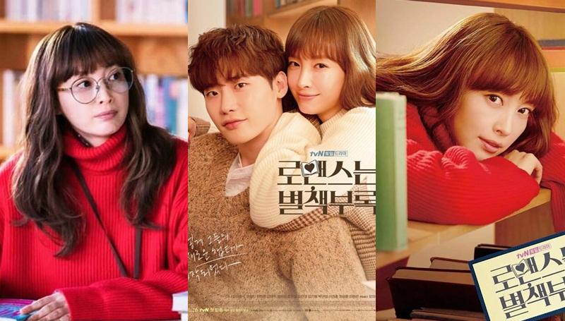 How To Publish Love ซีรีส์เกาหลี อีจงซอก อีนายอง