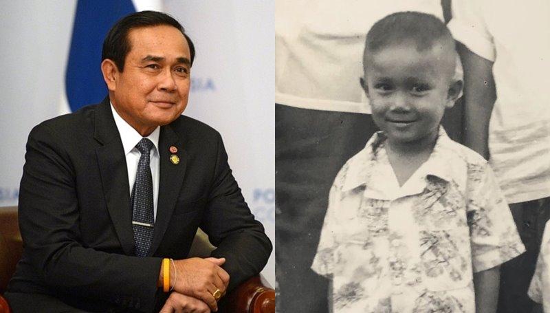 นักการเมืองวัยเด็ก นายกรัฐมนตรี ประยุทธ์ จันทร์โอชา ย้อนวัยใส วันเด็ก วันเด็กแห่งชาติ