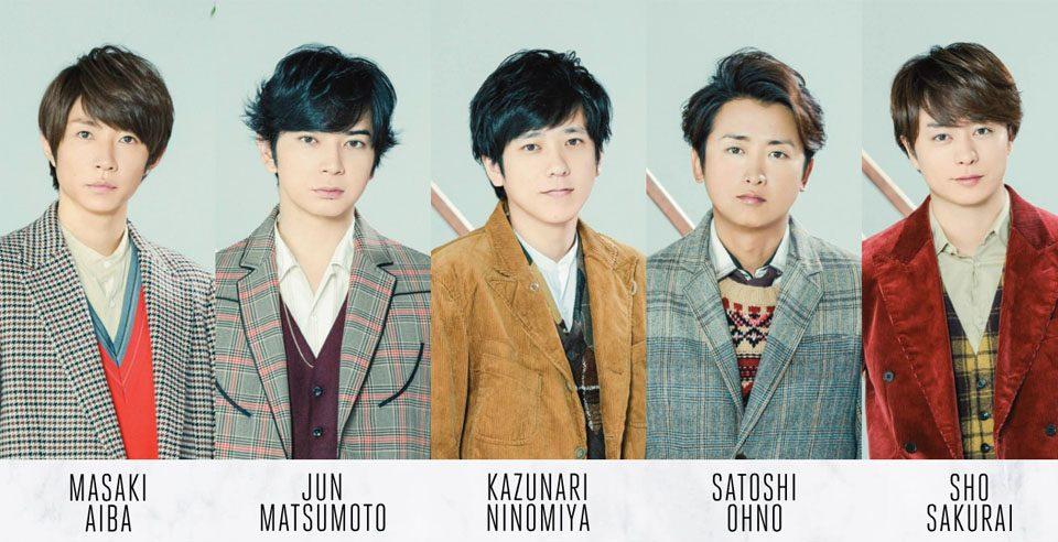 Arashi สมาชิก