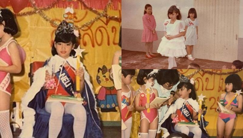 ภาพวัยเด็ก ย้อนวัยใส วันเด็ก อั้ม พัชราภา