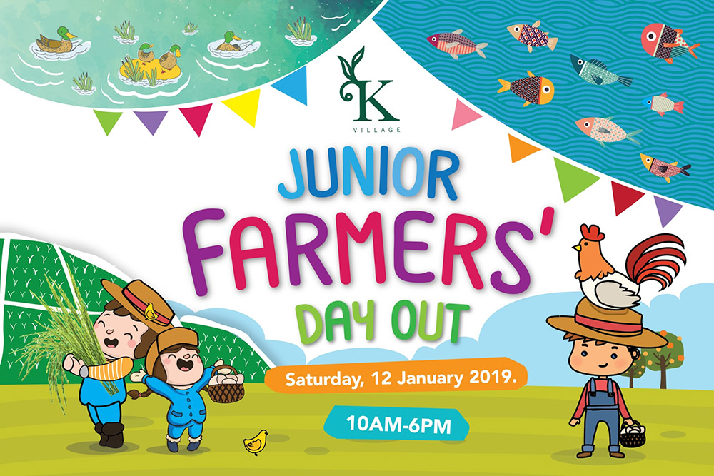 K Village - Junior Farmers' Day Out (งานวันเด็ก)