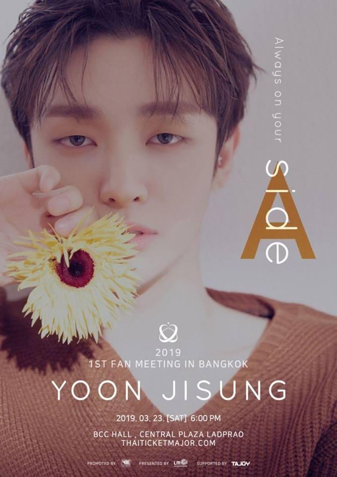 YOON JISUNG 1st FAN MEETING : Aside in BANGKOK