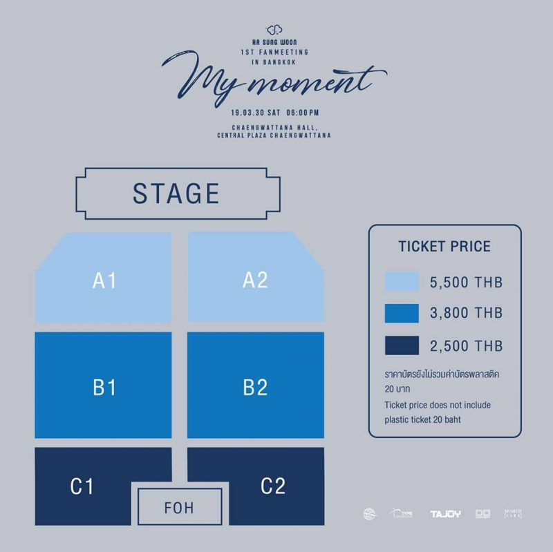 HA SUNG WOON 1st FANMEETING in BANGKOK 'MY MOMENT