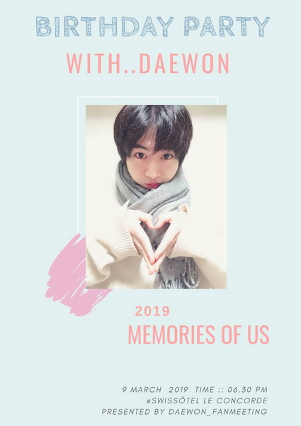 Birthday Party with Daewon