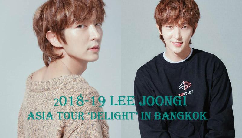 คอนเสิร์ต คอนเสิร์ต 2019 คอนเสิร์ตเกาหลี อีจุนกิ