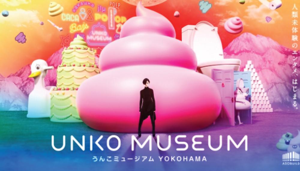 งานศิลปะ พิพิธภัณฑ์