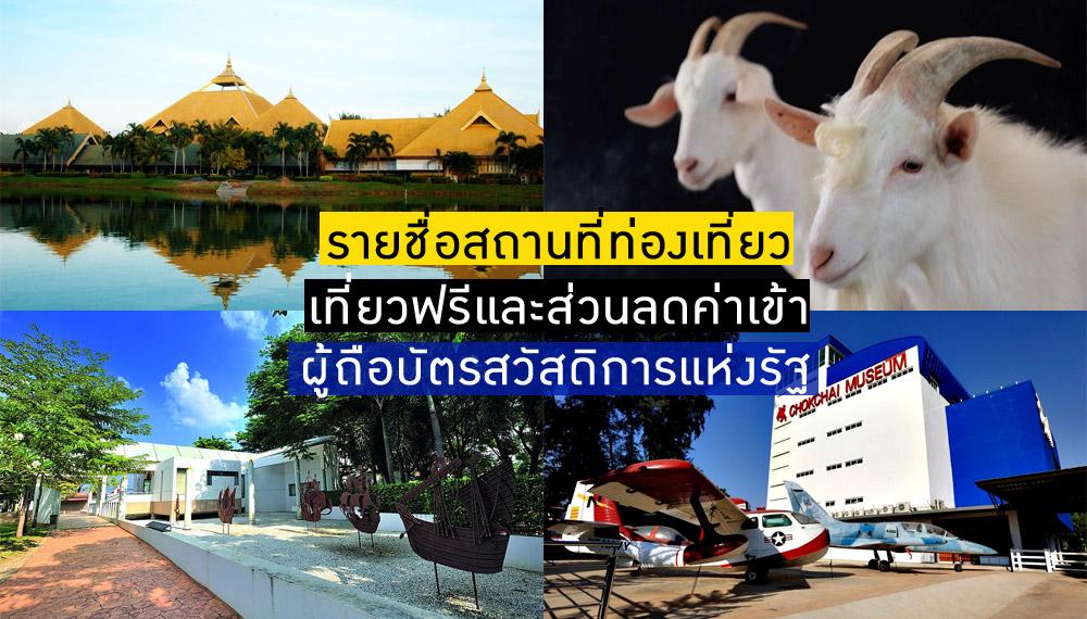 ท่องเที่ยว เที่ยวชะอำ เที่ยวหัวหิน เที่ยวเพชรบุรี เมืองไทยใครๆ ก็เที่ยวได้