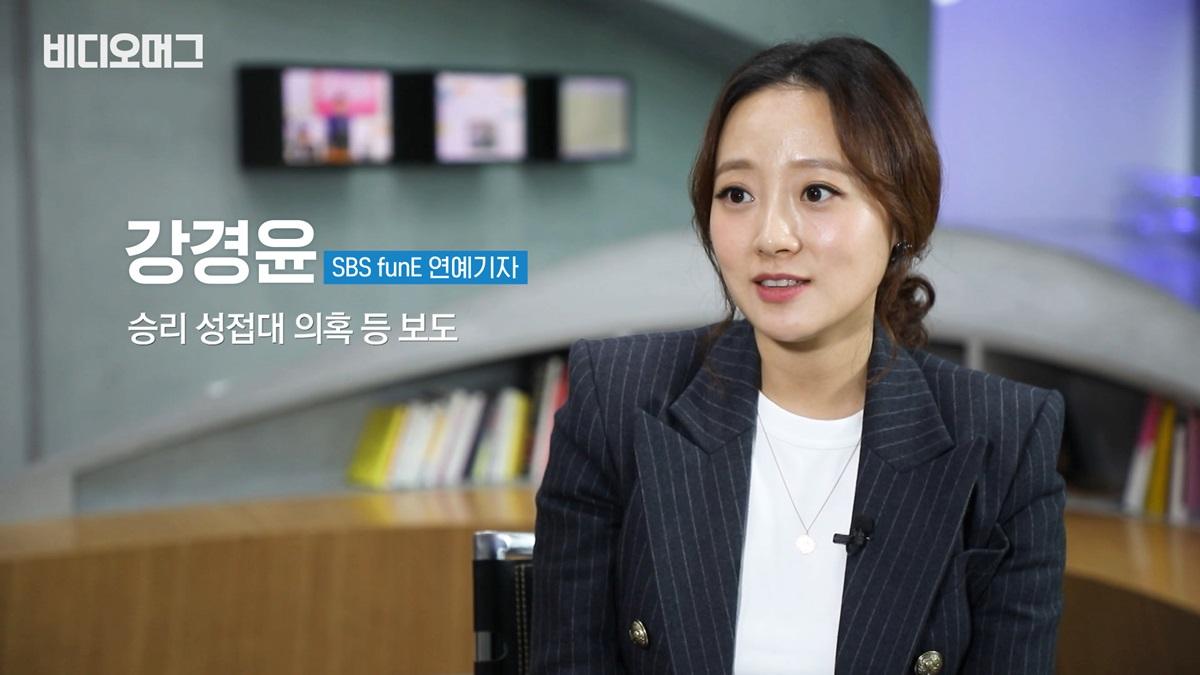 bigbang คังคยองยุน ซึงรี นักข่าว เกาหลี