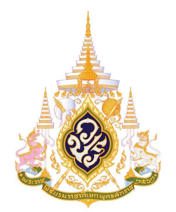 ตราสัญลักษณ์พระราชพิธีบรมราชาภิเษก