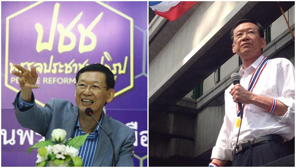 นักการเมือง เลือกตั้ง62 ไพบูลย์