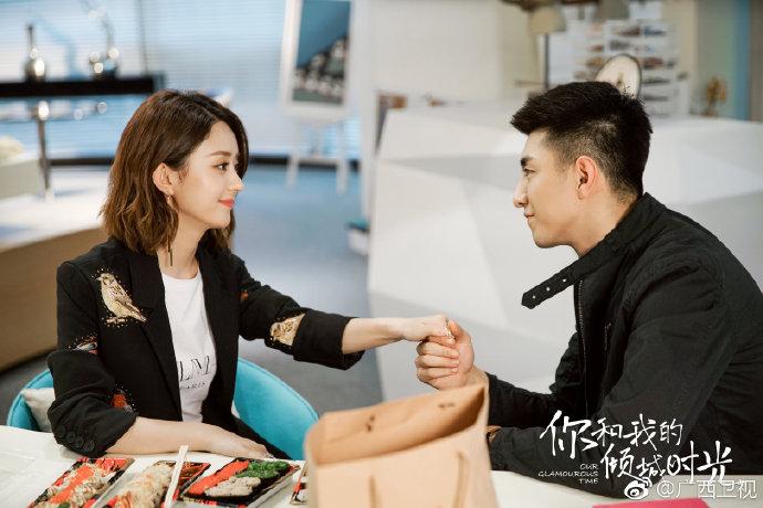จินฮั่น (Jin Han)