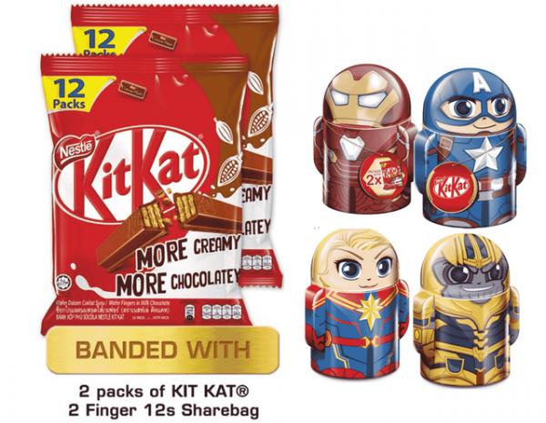 KitKat Avengers Endgame