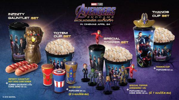 SF Avengers Endgame