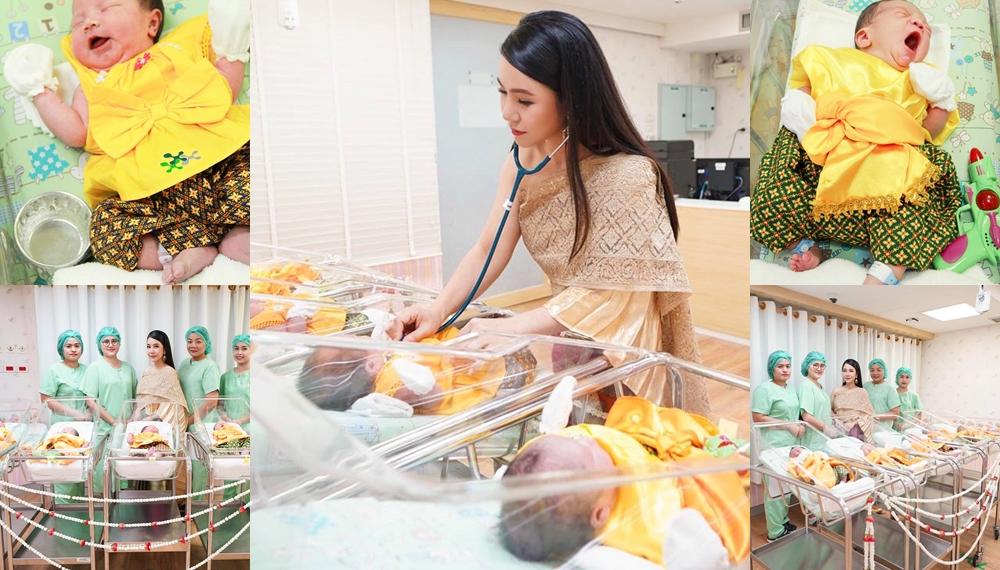ชุดไทย ทารกใส่ชุดไทย วันสงกรานต์