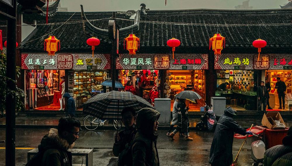 คิวอาร์โค้ด สังคมไร้เงินสด เที่ยวจีน