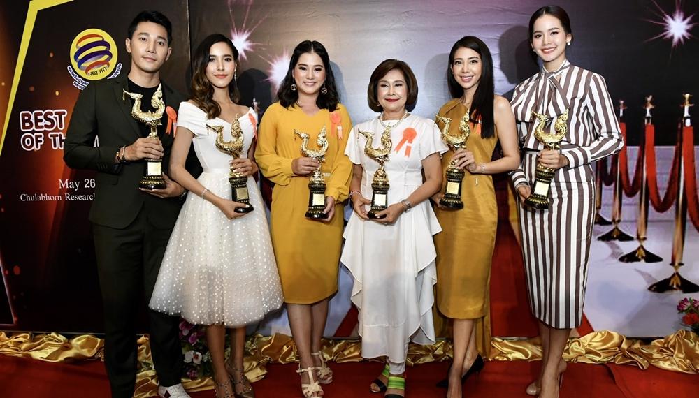 MONO29 คนไทยตัวอย่าง ผู้ประกาศข่าว รางวัลประกาศเกียรติคุณ