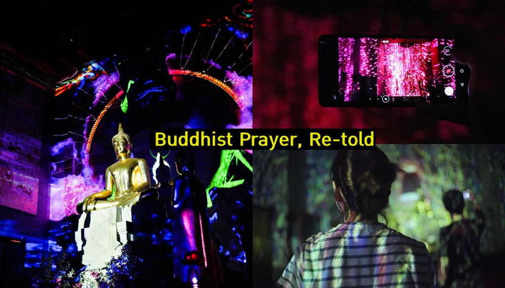 event นิทรรศการ ศาสนาพุทธ