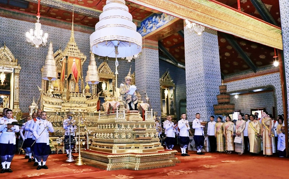 ประวัติศาสตร์ไทย พระปฐมบรมราชโองการ รัตนโกสินทร์ ในหลวงรัชกาลที่ 10