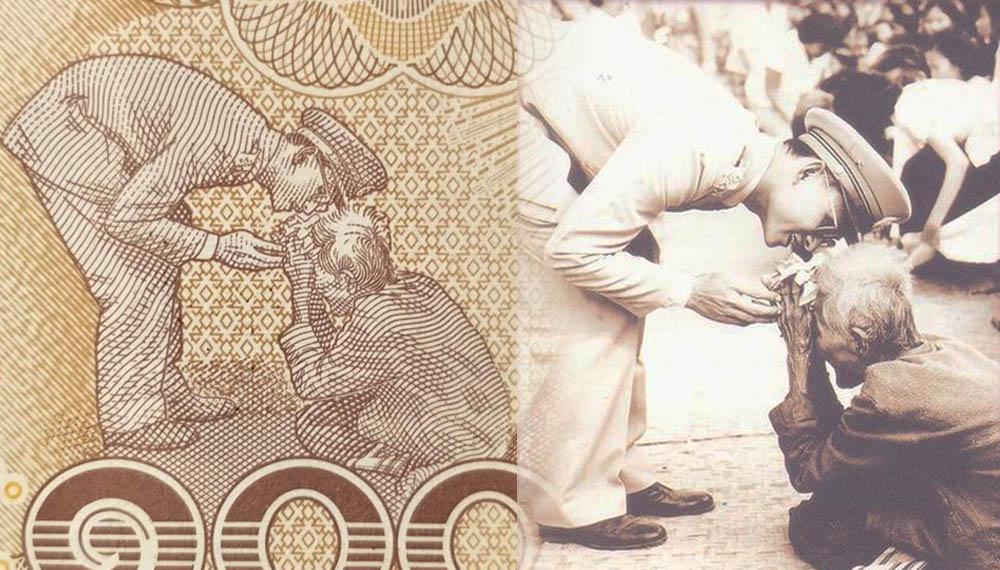 ธนบัตร ภาพประทับใจ ภาพประวัติศาสตร์ รัชกาลที่ 9 ในหลวงรัชกาลที่ 9