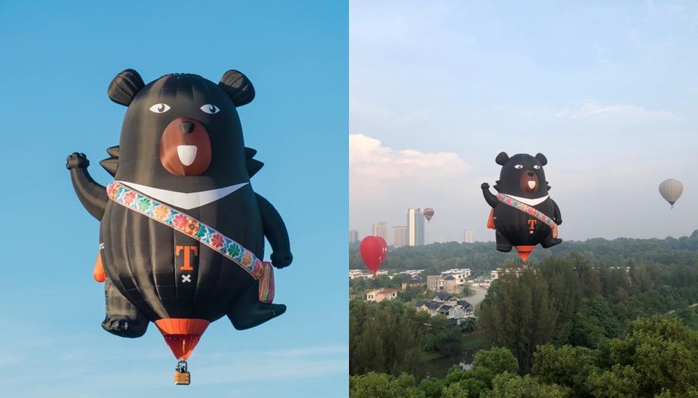 Oh Bear ประเทศไต้หวัน หาดใหญ่ เทศกาลบอลลูนนานาชาติ ไต้หวัน