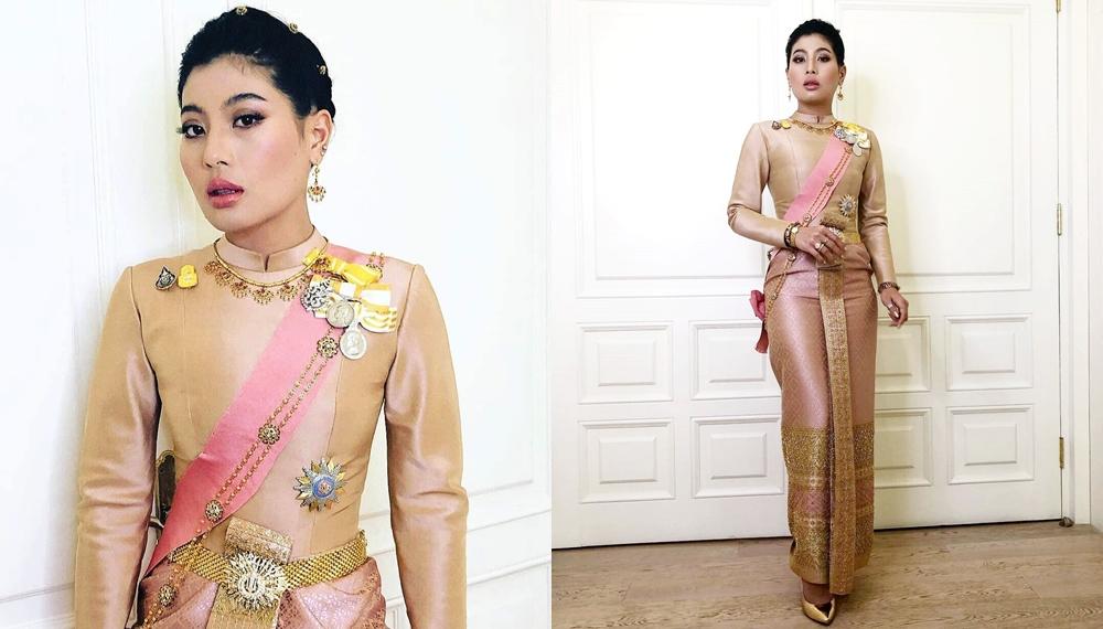 ชุดไทย พระราชพิธี พระองค์หญิง พิธีบรมราชาภิเษก สิริวัณณวรีนารีรัตน์