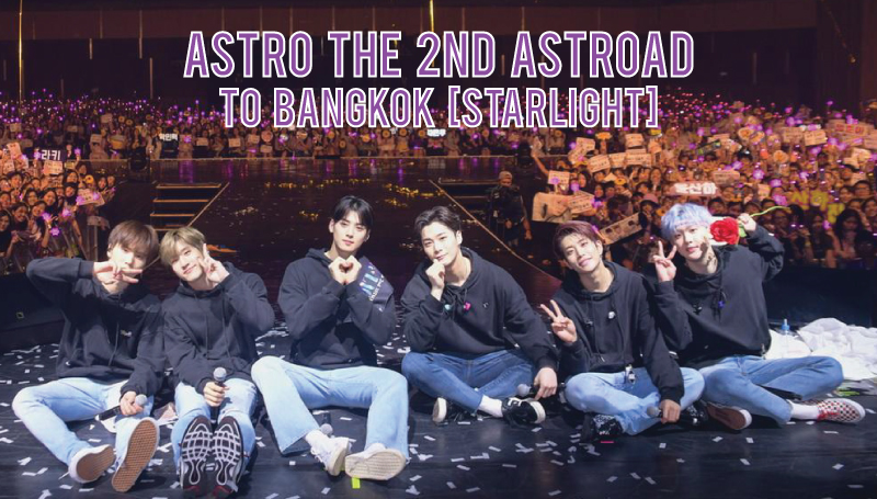 ASTRO คอนเสิร์ตเกาหลี จินจิน ชาอึนอู ซานฮา มุนบิน ร็อคกี้ เอ็มเจ