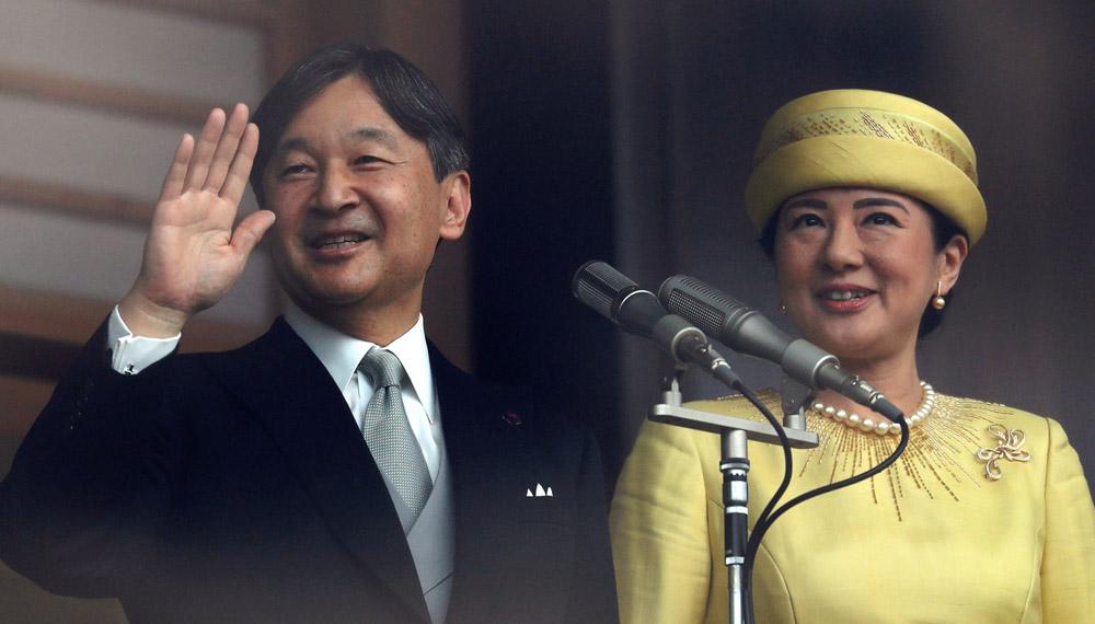 ญี่ปุ่น ราชวงศญี่ปุ่น สมเด็จพระจักรพรรดิญี่ปุ่น สมเด็จพระจักรพรรดินะรุฮิโตะ