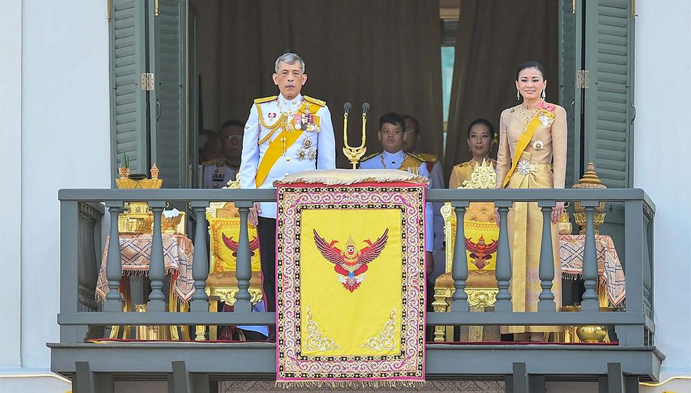 พระบรมวงศานุวงศ์ พระราชพิธี พิธีบรมราชาภิเษก ในหลวงรัชกาลที่ 10