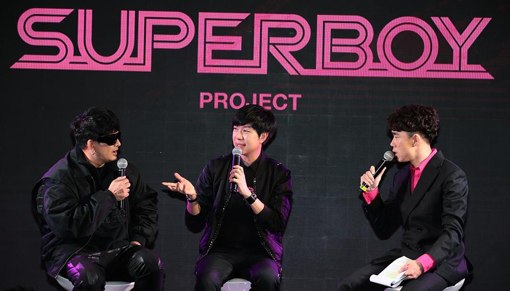 """""""Superboy Project"""" รายการค้นหา Boy Band สร้างศิลปินสู่ระดับเอเชีย!"""