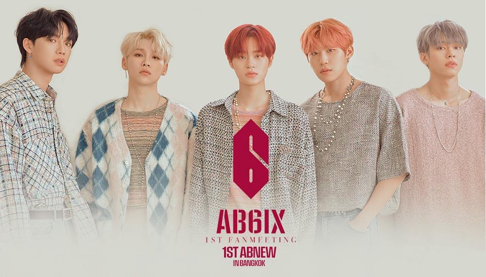 AB6IX PRODUCE101 SS2 แฟนมีตติ้ง ไอดอลเกาหลี