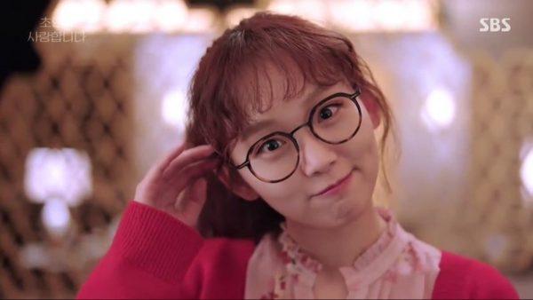 จินกีจู หรือ เลขาชอง จากซีรีส์ The Secret Life of My Secretary