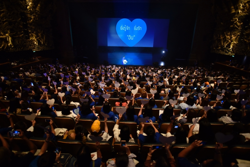 "SARIN ""INN YOUR HEART"" 1st FANMEETING"