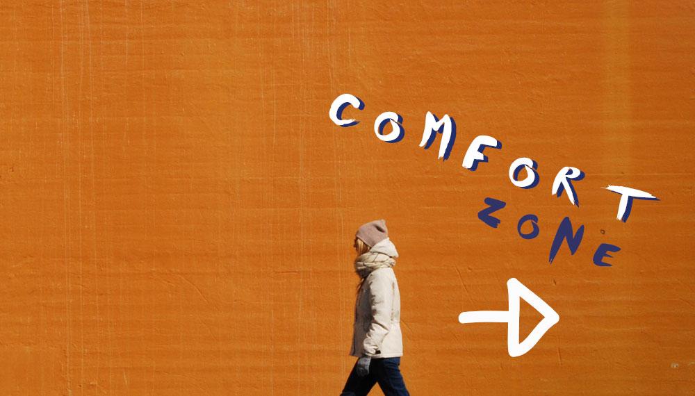 comfort zone การพัฒนาตนเอง ความกลัว