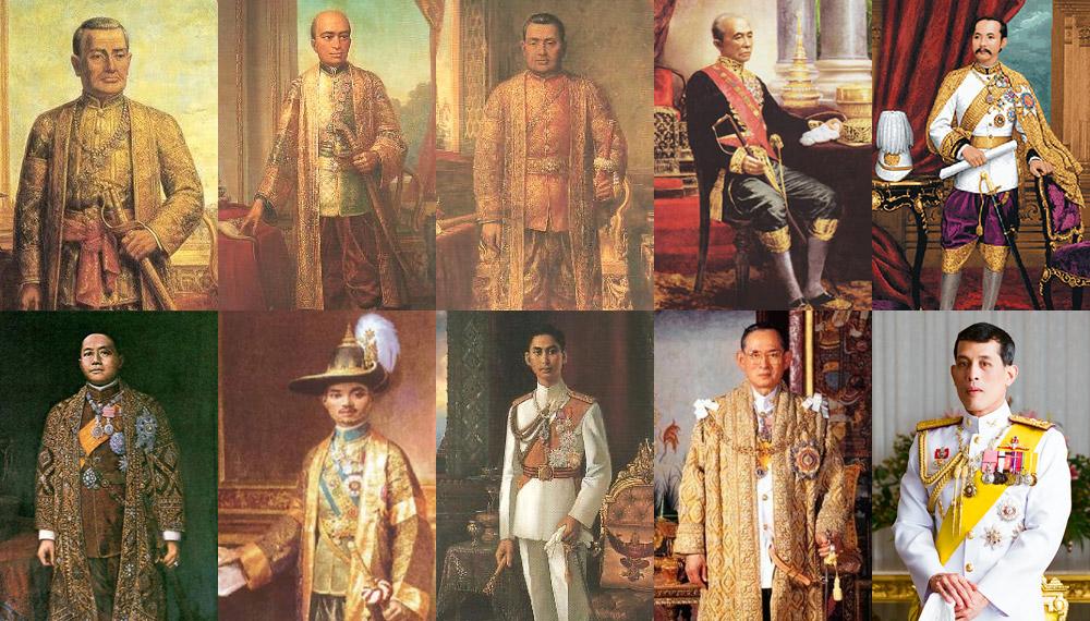 พระนาม พระบรมวงศานุวงศ์ พระมหากษัตริย์ พระมหากษัตริย์ไทย ราชวงศ์จักรี สมัยรัตนโกสินทร์ ในหลวงรัชกาลที่ 10 ในหลวงรัชกาลที่ 9