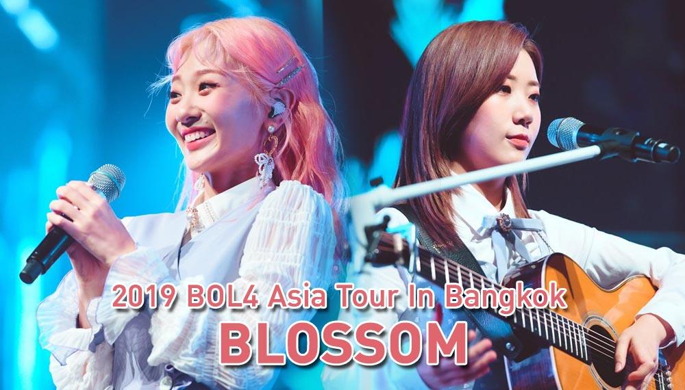 คอนเสิร์ตเกาหลี ศิลปินเกาหลี ฺBol4