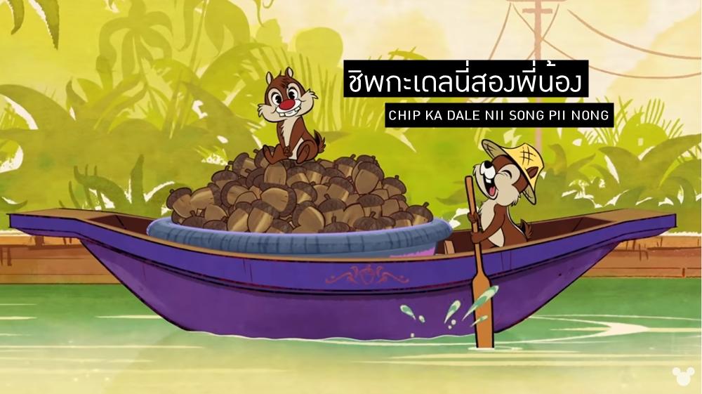 mickey mouse การ์ตูน การ์ตูนน่ารัก ดิสนีย์ มิกกี้เมาส์