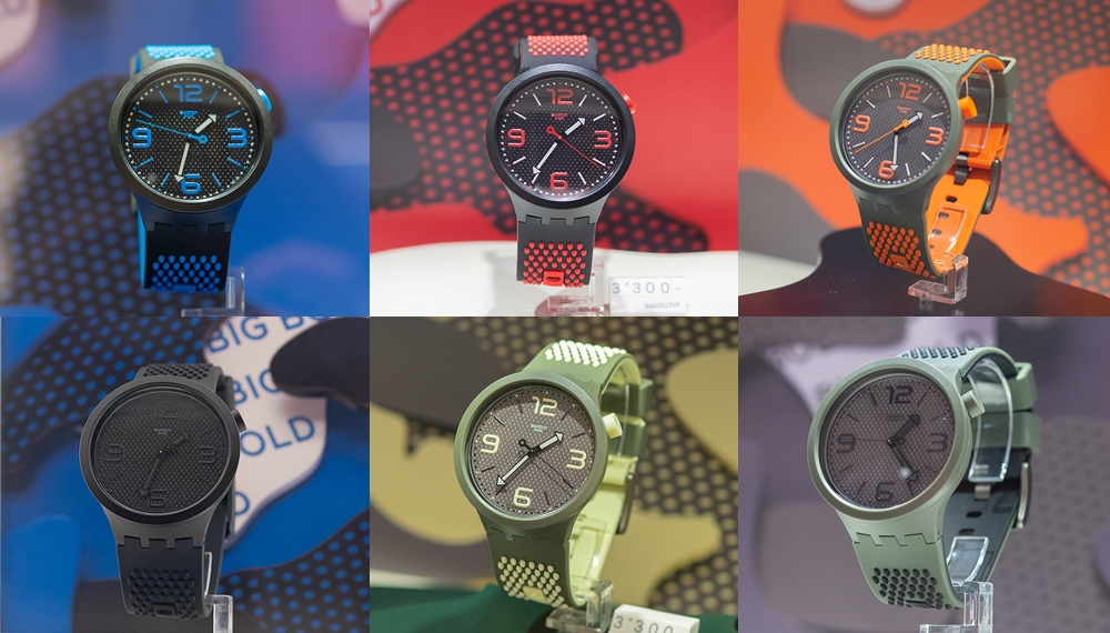SWATCH จัดงานเปิดตัวนาฬิกาคอลเลกชั่นไฮไลต์แห่งปี BIG BOLD