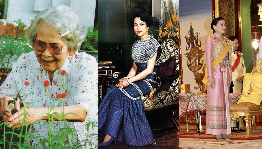 ราชวงศ์ ราชินี สมเด็จพระราชินี สมเด็จพระราชินีสุทิดา สามัญชน