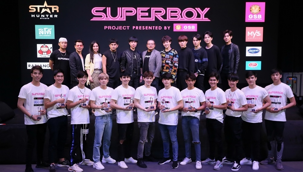 SBFIVE SBFIVESUPERBOY Superboy Project Presented by GSB หนุ่มหล่อ